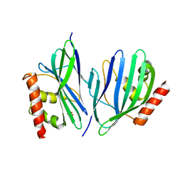 Molmil generated image of 3vb8