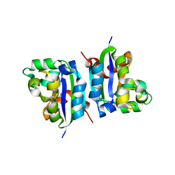 Molmil generated image of 3vgu