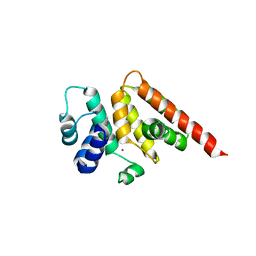 Molmil generated image of 3wa8