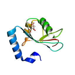 Molmil generated image of 3wam