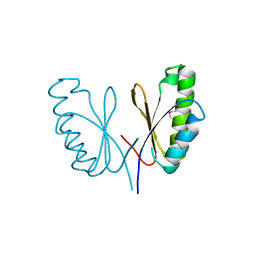 Molmil generated image of 3zig