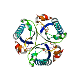 Molmil generated image of 3zp4