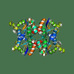 Molmil generated image of 3ztq