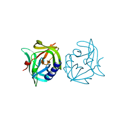 Molmil generated image of 3zz4