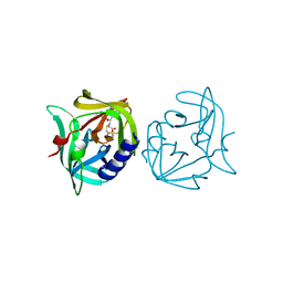 Molmil generated image of 3zz5