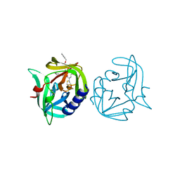 Molmil generated image of 3zz8