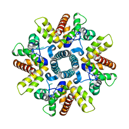 Molmil generated image of 4c3e