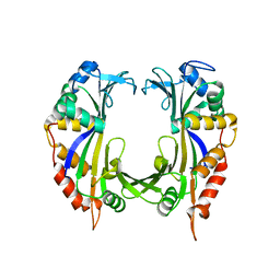 Molmil generated image of 4cij