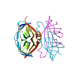 Molmil generated image of 4cpf