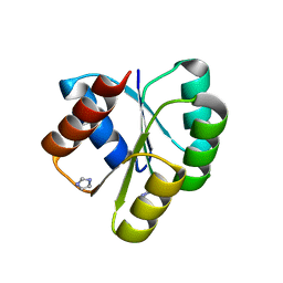 Molmil generated image of 4d6x