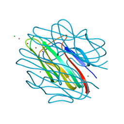 Molmil generated image of 4d7y
