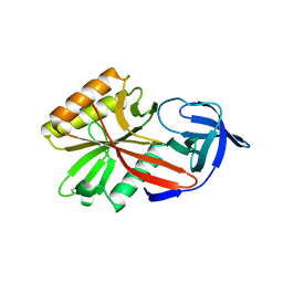 Molmil generated image of 4da2