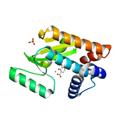Molmil generated image of 4e5l