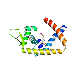 Molmil generated image of 4em0