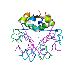 Molmil generated image of 4ex0
