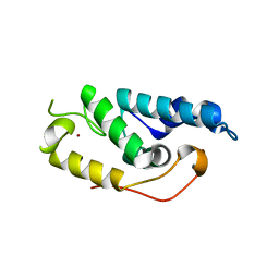 Molmil generated image of 4fc8