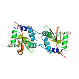 Molmil generated image of 4fgd