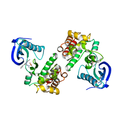 Molmil generated image of 4gu6