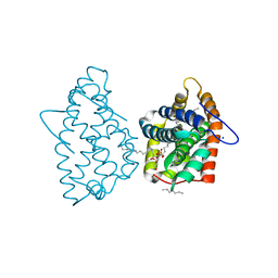 Molmil generated image of 4h2z