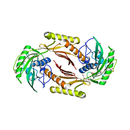 Molmil generated image of 4hn3