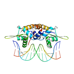 Molmil generated image of 4hqe
