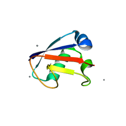 Molmil generated image of 4hro