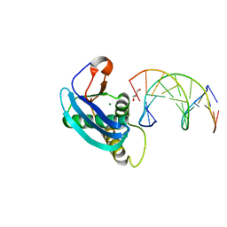 Molmil generated image of 4hug