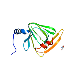 Molmil generated image of 4hvq