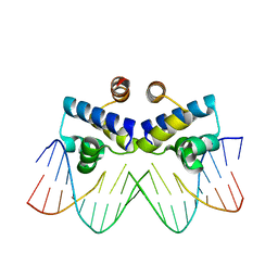 Molmil generated image of 4ivz