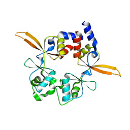 Molmil generated image of 4iy3