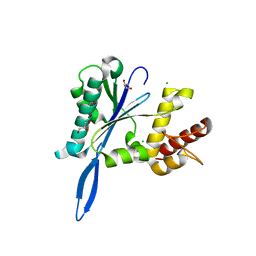 Molmil generated image of 4jk8