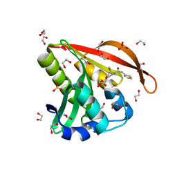 Molmil generated image of 4kow