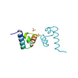 Molmil generated image of 4l5e