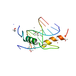 Molmil generated image of 4m9v