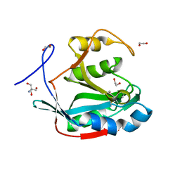 Molmil generated image of 4ms7