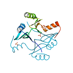 Molmil generated image of 4naz