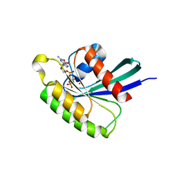 Molmil generated image of 4o2l