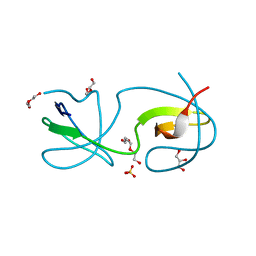 Molmil generated image of 4omm