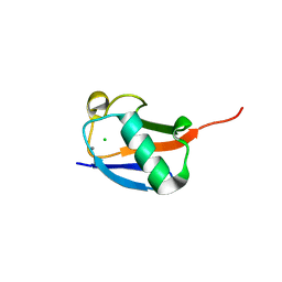 Molmil generated image of 4pih