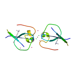 Molmil generated image of 4qq4