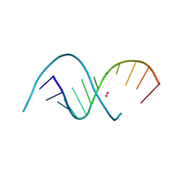 Molmil generated image of 4rby