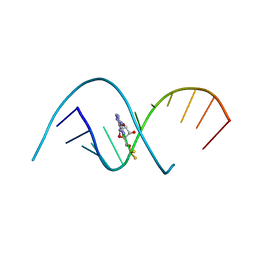 Molmil generated image of 4rbz
