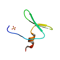 Molmil generated image of 4rex