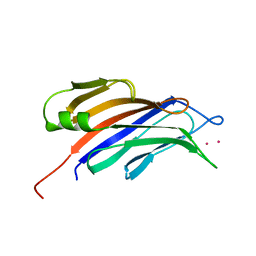 Molmil generated image of 4rj9