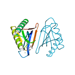 Molmil generated image of 4rr8