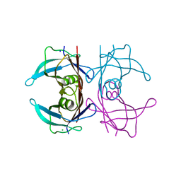 Molmil generated image of 4tl5