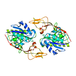 Molmil generated image of 4tnu
