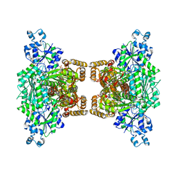 Molmil generated image of 4u1r