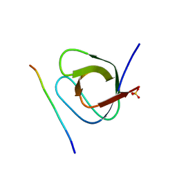 Molmil generated image of 4wci