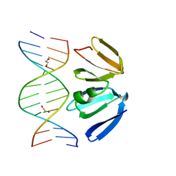 Molmil generated image of 4xqn